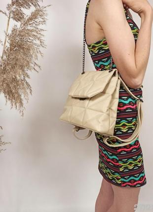 Бежевий міні рюкзачок сумка стьобаний, женский рюкзак сумка беж стеганый