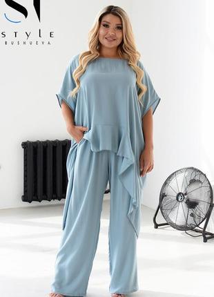 Костюм 70137 (блузка+брюки)