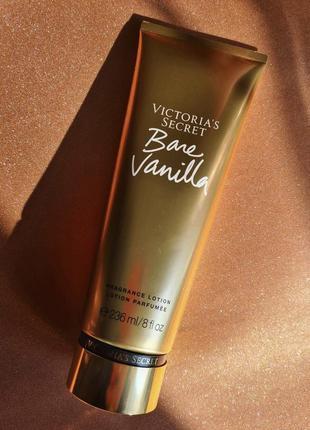 Лосьон bare vanilla от vs 🤎