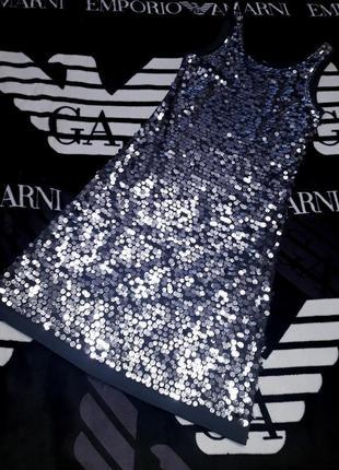 Платье сарафан нарядное фирма atmosphere