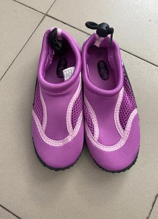 Аквашузы  hip&hopps цвет фиолетовый