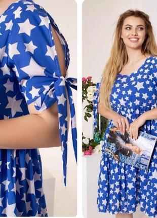 Летнее платье из тонкого коттона в звезды