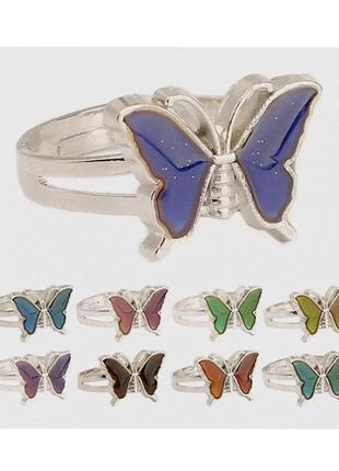 Кольцо бабочка, меняет цвет от температуры 🦋