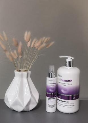 Незмивна маска для випрямлення неслухняного волосся erayba bio smooth organic bs10