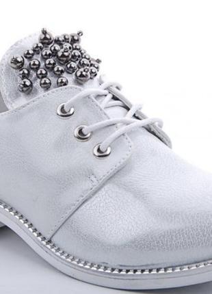 Ботинки для девочек, серебристые,демисезонные,30-37,киев