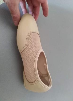 Джазовки кожаные без шнурков