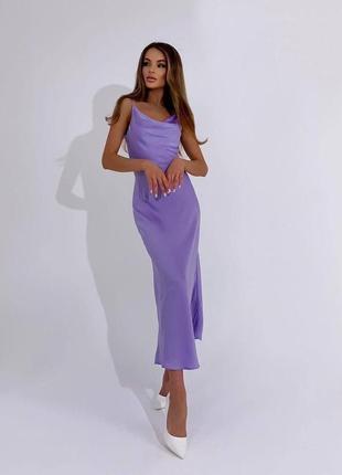 Шикарное нежное платье на тонких шлейках шелк