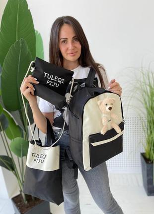 Женский комплект рюкзаков 4в1