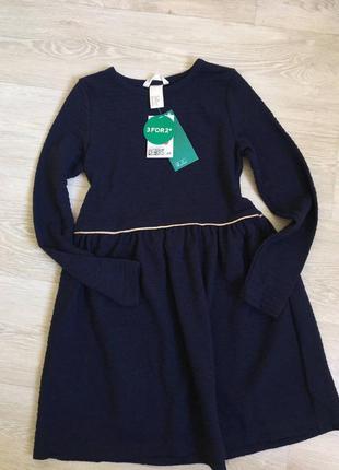 Базовое платье h&m, новое