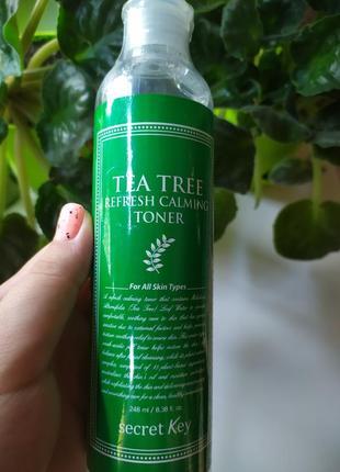 Secret key tea tree refresh calming toner успокаивающий тонер с экстрактом чайного дерева