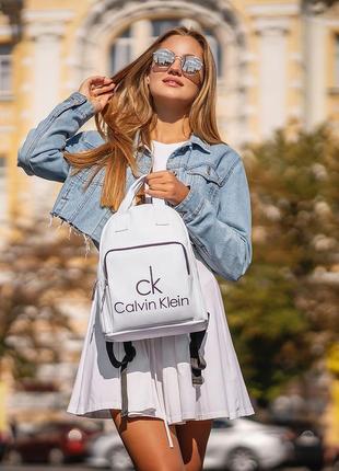 Белый стильный черный молодежный рюкзак,рюкзачок