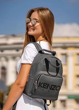 Серый стильный молодежный рюкзак,рюкзачок ,экокожа