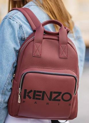 Бордовый стильный молодежный рюкзак,рюкзачок, экокожа