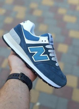 Женские кроссовки new balance 574 сине / жіночі кросівки