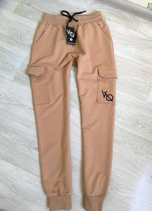 Крутые джогеры, спортивные штаны новые
