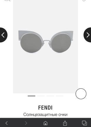 Fendi окуляри new!