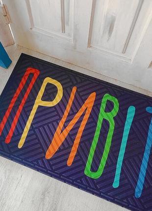 Оригинальный придверный коврик с принтом - идеальный для подарка