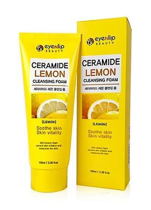 Пенка для умывания из керамідами и экстрактом лимона eyenlip ceramide lemon cleansing foam, 100 мл