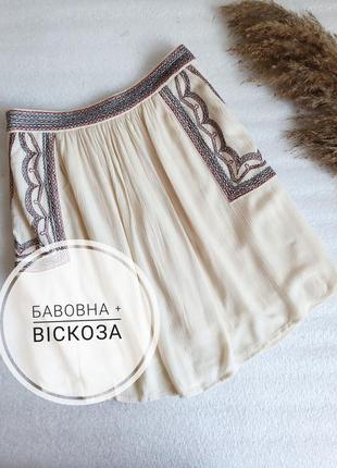 ✨класна ,натуральна юбка із вишивкою на підкладі  ✨