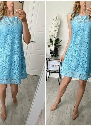 Платье. очень красивое
