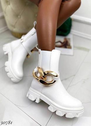 Ботинки челси на змейке эко кожа белые с цепочкой