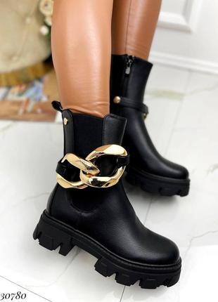 Ботинки челси на змейке эко кожа черные с цепью