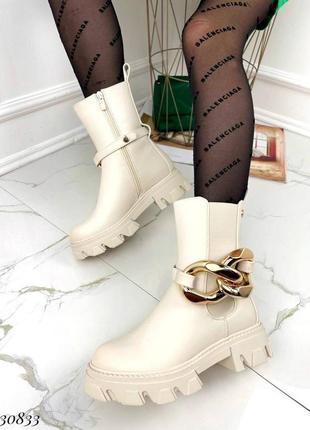 Ботинки челси на змейке эко кожа бежевые с цепью