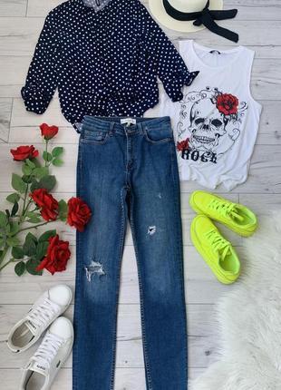 Комплект три вещи р 36 джинсы высокая талия майка рубашка в горошек