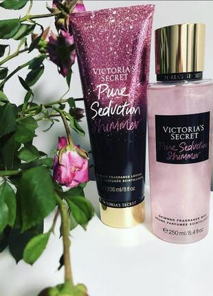 Pure seduction shimmer victoria's secret парфумований набір виктория сикрет