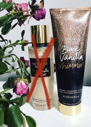 Bare vanilla shimmer victoria's secret парфумований лосьйон виктория сикрет