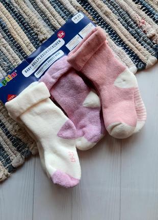 Набор махровых носочков lupilu