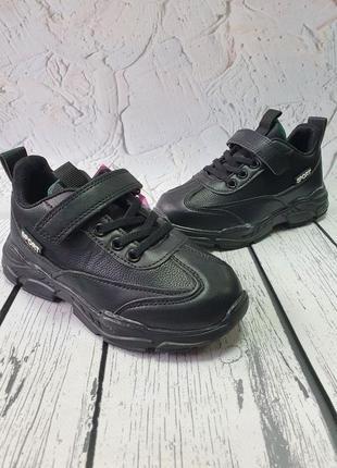 Кроссовки для мальчика черные в наличии 31-36 р.