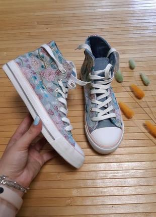 Кеди street shoes