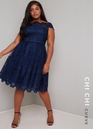 Chi chi london платье темно синее пышное с гипюром миди большое батальное батал праздничное