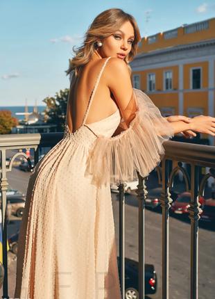 Сукня для урочистих подій