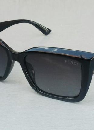 Fendi стильные женские солнцезащитные очки черные с градиентом с белым логотипом