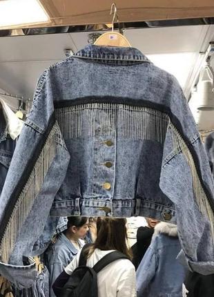 Джинсовая куртка/джинсовка: 42-44-46