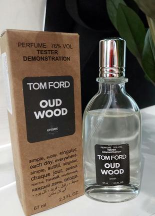 ‼️уценка‼️ парфюмированная вода, древесно-удовый, шикарный унисекс💥💥💥