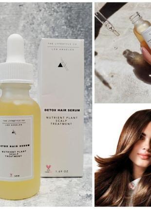 Сыворотка для волос the lyfestyle co detox hair serum