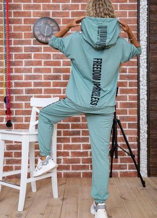 Спорт костюм женский оливковый ⠀