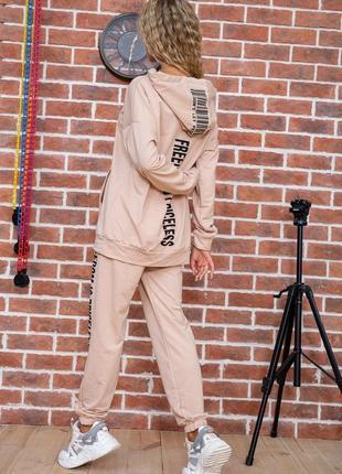 Спорт костюм женский бежевый ⠀