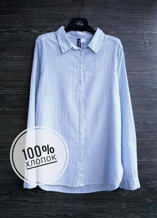 Воздушная хлопковая рубашка свободного кроя в полоску h&m.