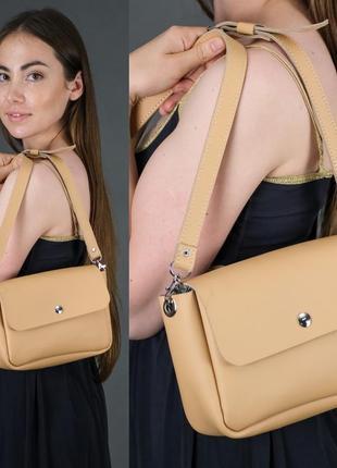 Женская сумка кросс-боди из натуральной кожи гранд бежевая