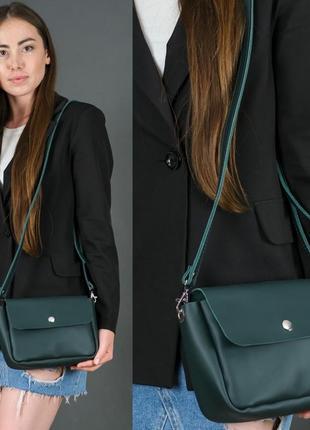 Женская сумка кросс-боди из натуральной кожи гранд зеленая