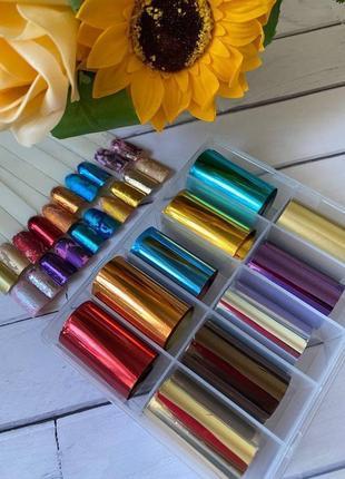 Набор фольги в коробочке для дизайна ногтей 10 шт.