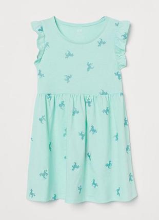 Плаття платье h&m хлопок сарафан