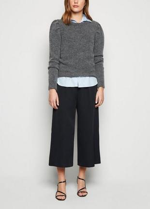 Черные свободные кюлоты штаны / большая распродажа!