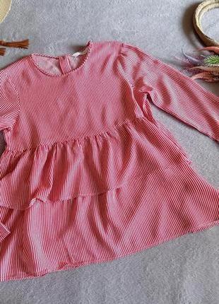 Блуза в полоску с воланами зара zara3 фото