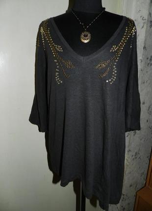 Асимметричная,трикотажная блузка с россыпью стразиков,большого размера,zara