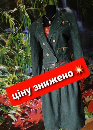 👸🎀класнючий котоновий костюм гарного зеленого кольору топ в подарунок🤩